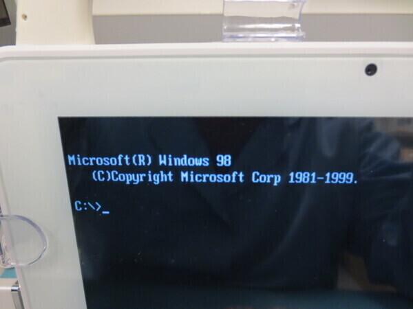 How To Update T10 BIOS | Cybernet KB